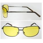 Жёлтые очки cafa france 12931Y