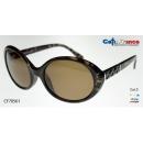 Женские очки cafa france 70561